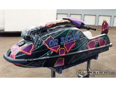 Blowsion Custom Painted Yamaha Fx1 - 1995