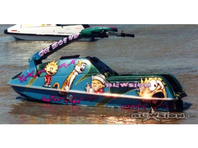 Blowsion Custom Painted Yamaha Fx1 - 1999